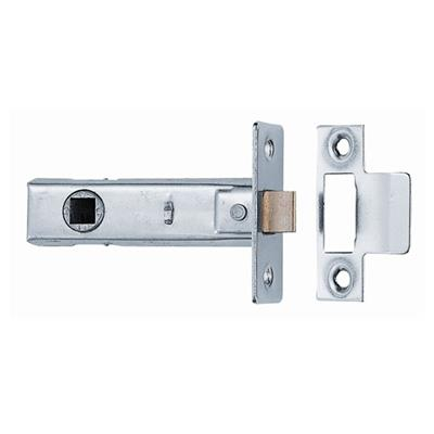 TUBULAR MORTICE LATCH 63MM NICKEL PLATED P/P REF DH007170 DALE HARDWARE