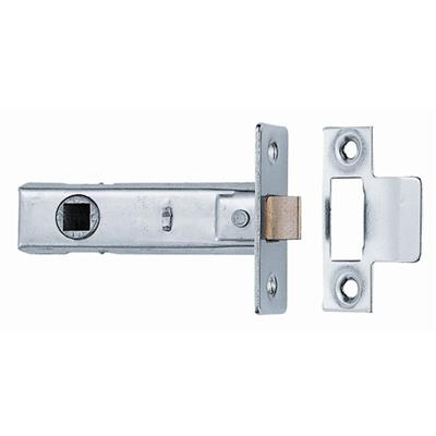 TUBULAR MORTICE LATCH 76MM NICKEL PLATED P/P REF DH007171 DALE HARDWARE