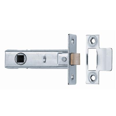TUBULAR MORTICE LATCH MULTIPAX 10 LATCHES 63MM NICKEL PLATED MX2170 DALE HARDWARE