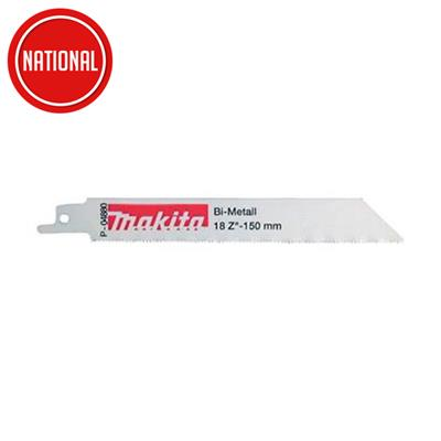 MAKITA JIGSAW AND RECIP BLADES BI-METAL P-04880